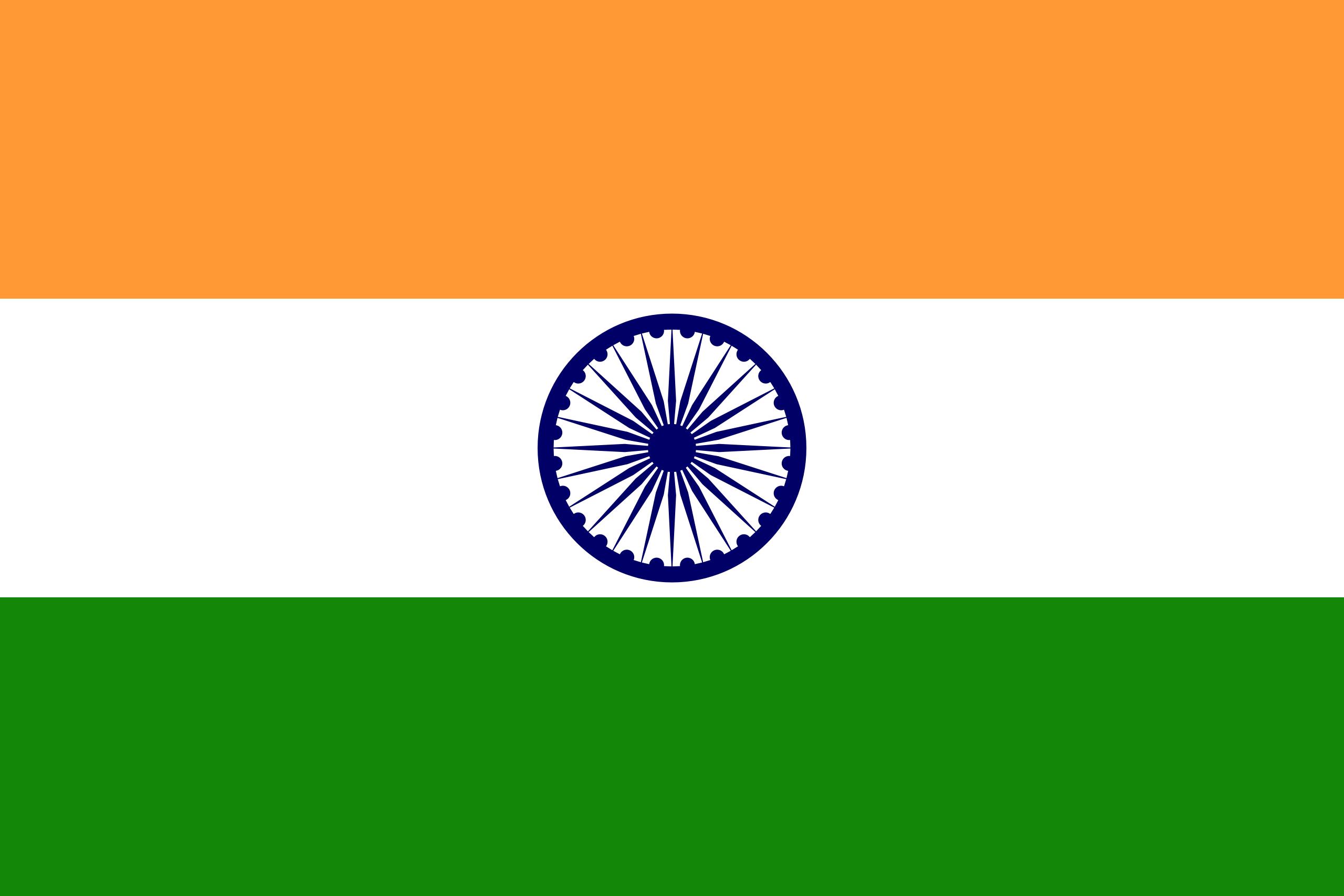 Café d'Inde